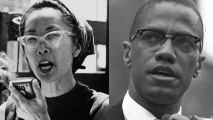Malcolm X and Yuri Kochiyama