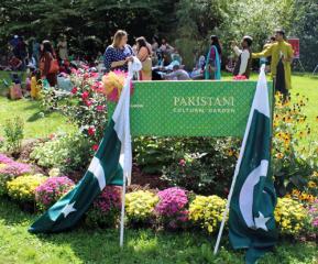 Pakistani Garden Sign
